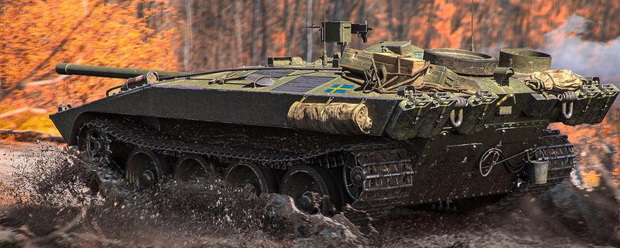 wot prémium tank találat